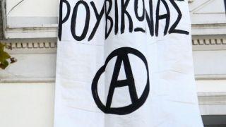 Анархисты из Рубикона ворвались в церковь в Афинском районе Эксархия