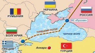 """Страсти вокруг """"Турецкого потока"""""""