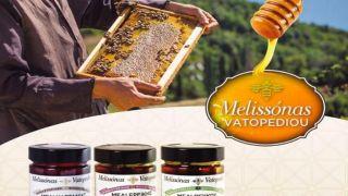 Мед с Ватопедского монастыря получил высшие награды
