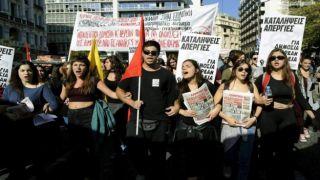 Студенты и левые партии проведут митинг против отмены экстерриториа́льности университетов