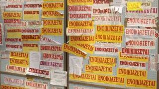Правительство Греции объявило охоту на незадекларированную аренду