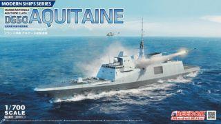 Франция продала Греции 2 современных фрегата
