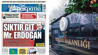МИД Турции вызвал посла Греции из-за оскорбительного заголовка