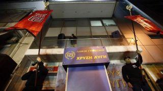 Партия Хриси Авги покинула свой центральный  офис...