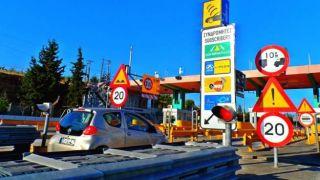 Электронные дорожные сборы: когда заработает система