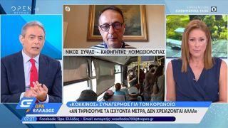 Сипсас: Греции грозит «вторая волна» коронавируса