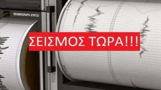 Землетрясение неподалеку от Афин 3,9 Рихтера