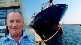 Капитан и экипаж судна Mekong Spirit признаны невиновными