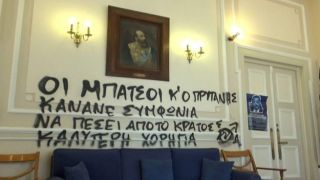 Анархисты угрожают ректору Афинского университета
