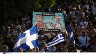 Греция: сканирование соцсетей и уголовная ответственность