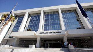 Греция: Изменения в недавно принятом Уголовном Кодексе приостановлены