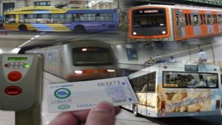 В Афинах введут зоны по стоимости поездки