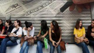 Кризис: 1,2 миллиона безработных в декабре
