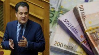 Экстренное пособие: 3000 евро на компанию и 1000 евро на сотрудника