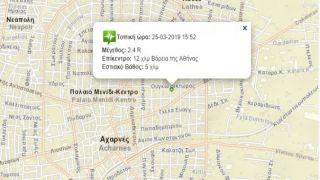 Землетрясение в Мениди