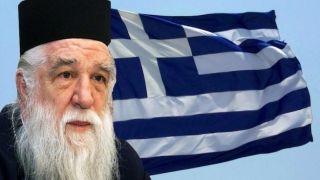"""Амвросиос после отставки: """"Я ни о чем не жалею""""."""