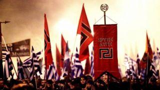 Справка: Золотая заря ( Χρυσή Αυγή/Golden Dawn)