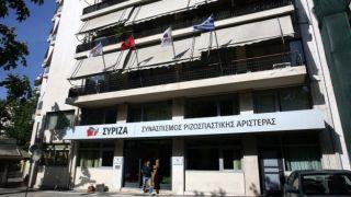 Офис Сириза атаковали злоумышленники в карнавальных масках