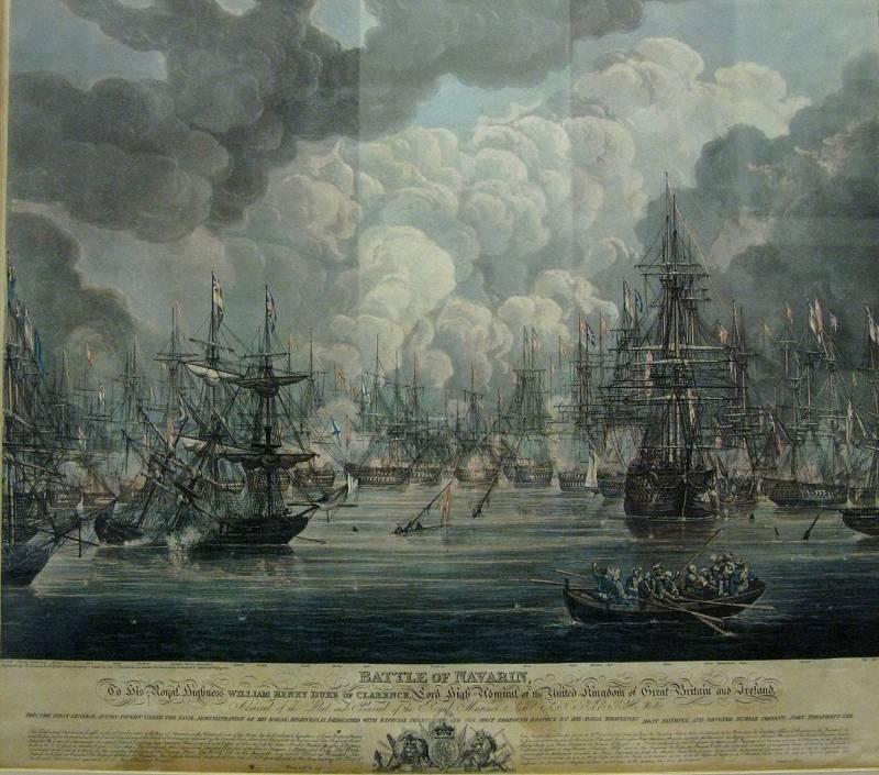 Моряки Черноморского флота прибыли вГрецию
