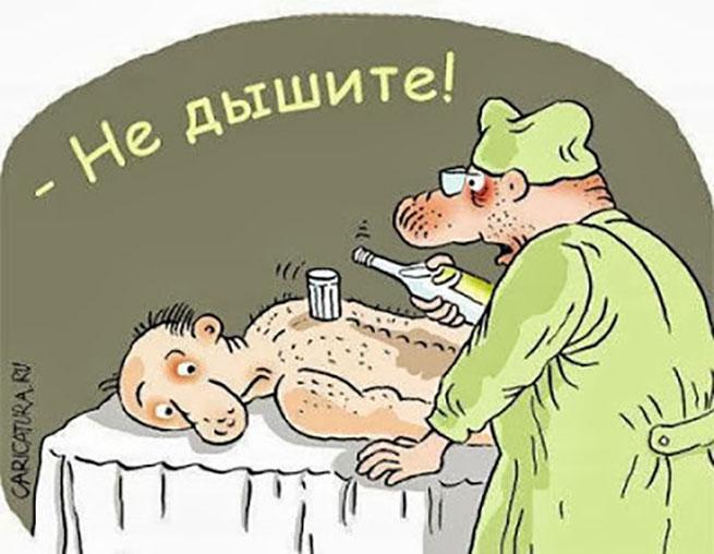 Прикольные поздравления про врачей