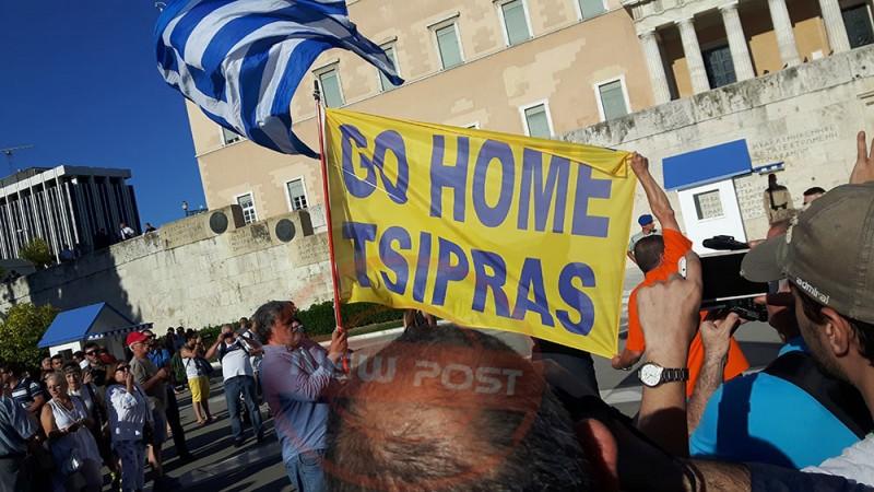 http://rua.gr/images/10/p/6/paraitithite1.jpg