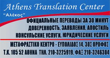 Переводы на 32 языка.
