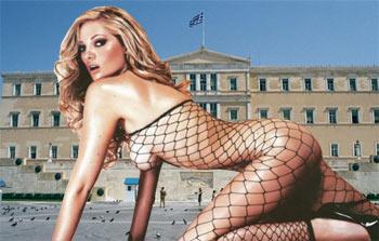 pornozvezda-v-parlamente