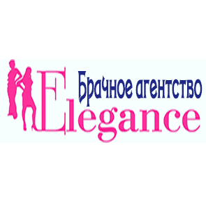 Брачное агентство   ELEGANCE
