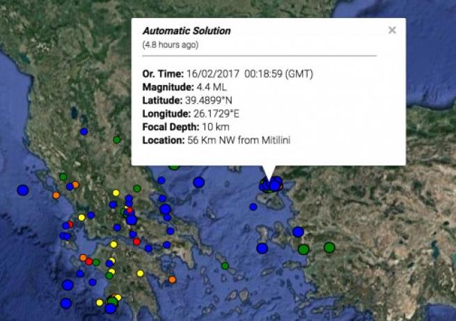ВИндонезии случилось землетрясение магнитудой 5,6