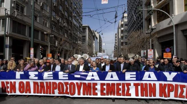 ВГреции сегодня пройдет всеобщая забастовка