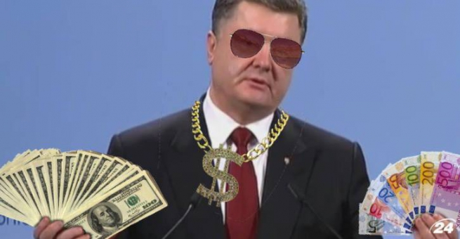 Deutsche Welle офшорные схемы окружения Порошенко в ФРГ