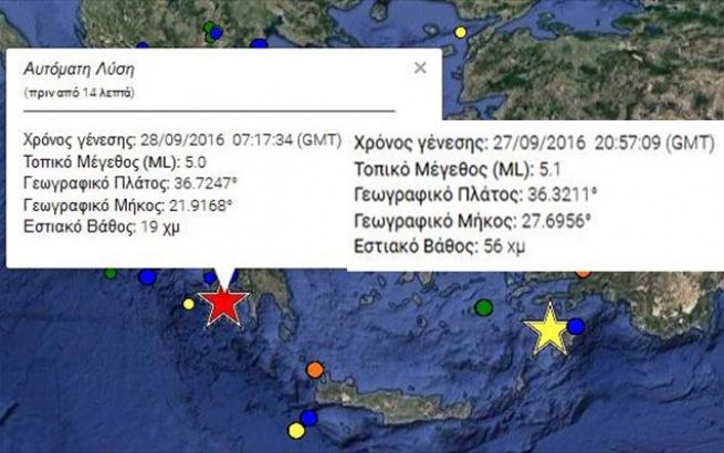 Землетрясение магнитудой 5,2 случилось уберегов архипелага Фиджи