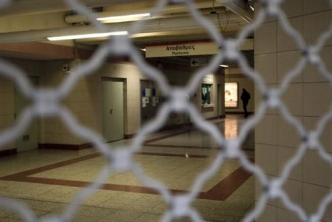 Афины насутки останутся без метро