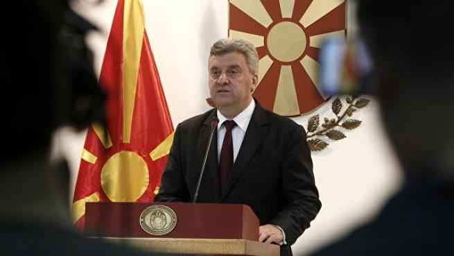 ВМакедонии официально началось переименование страны