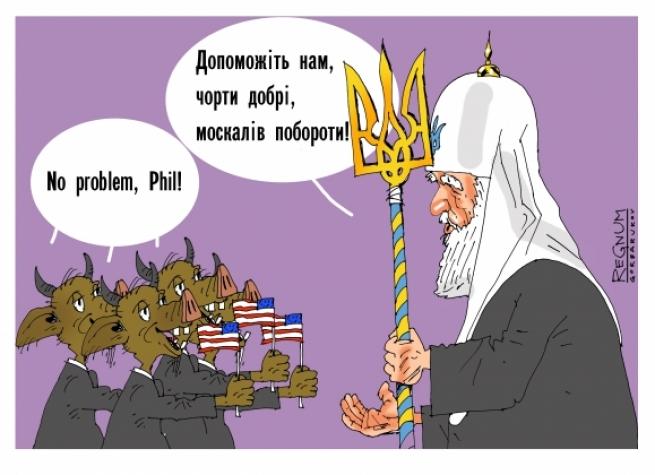 Новые законопроекты легитимизируют правонарушения  против Украинской Православной Церкви