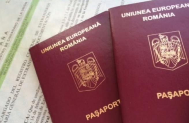 Сделать румынский паспорт: чего ожидать?