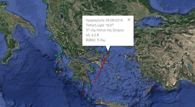 Мощное землетрясение случилось навостоке Индонезии