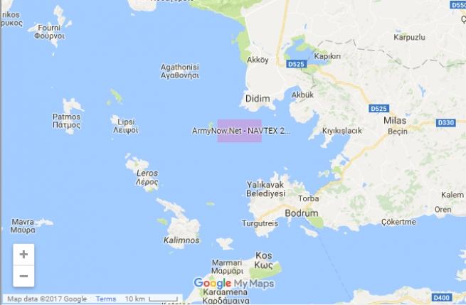 Турецкий военный корабль провел учебные «перестрелки» вгреческих водах— Новая провокация