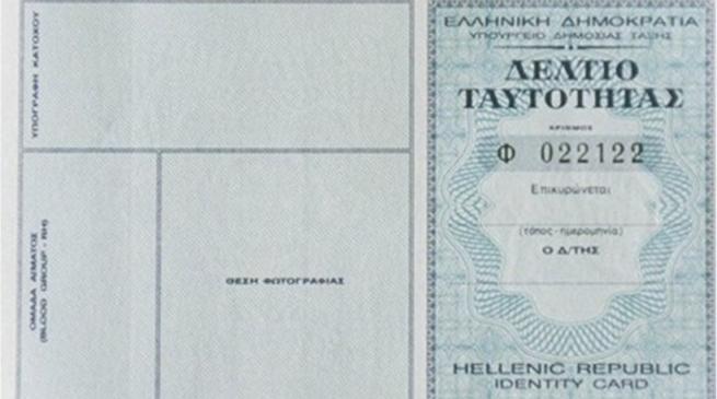 Основные изменения в законе о греческом гражданстве и миграционном кодексе