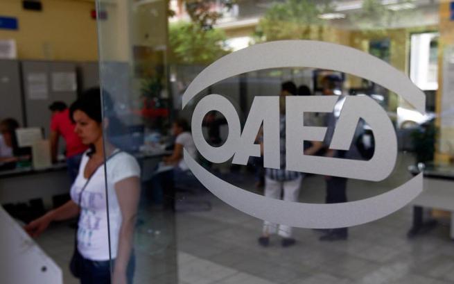 Количество безработных греков превысило 800,000 в сентябре