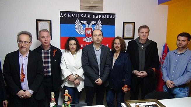 ДНР открыла представительский центр вГреции