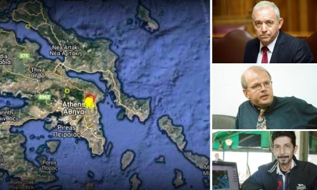 Землетрясение магнитудой 4,2 случилось вблизи Афин