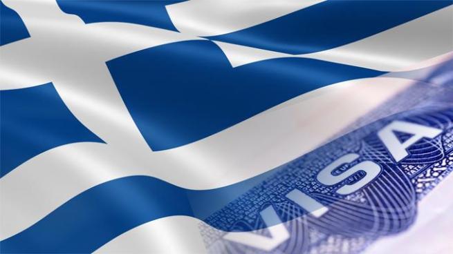 РСТ сотрудники консульства Греции вышли на работу в пятницу несмотря на праздничный день