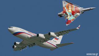 Самолет президента России Владимира Путина сопровождали три греческих истребителя во избежании нападения Турецких ВВС