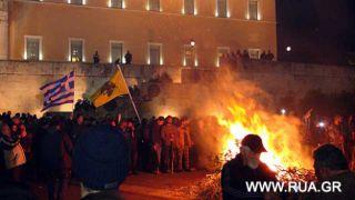 Фермеры устроили костер из деревьев срубленных напротив парламента Греции