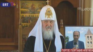 Святейший Патриарх Кирилл прибыл на Афон (видео ЕРТ)