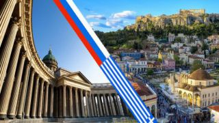 Культурный обмен: Афины-Петербург